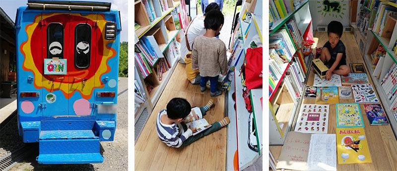 移動図書館への寄贈